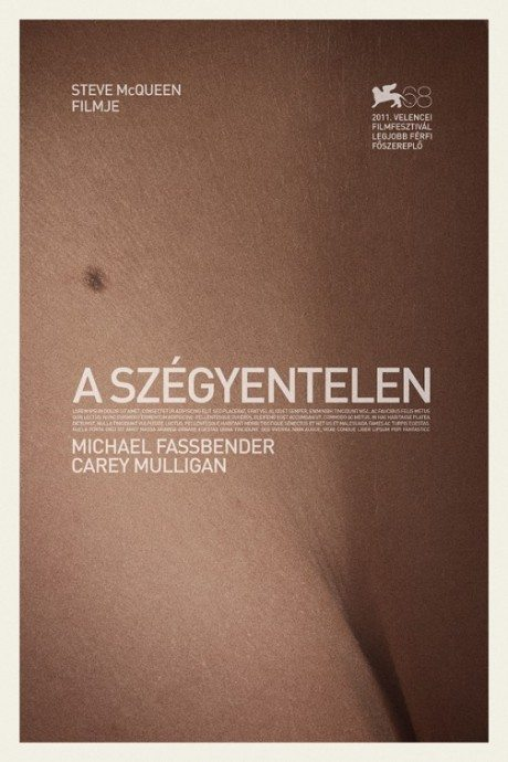 Márton Kenczler, film, film poster, movie poster, steve mcqueen, michael fassbender, cary mulligan, shame, sex, explicit