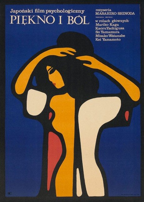 illustration, 1967, polish, film, film poster, movie poster, Polish poster, With Beauty And Sadness, director, Masahiro Shinoda, (Japan, 1965, poster, designer, Maciej Hibner, b. 1931