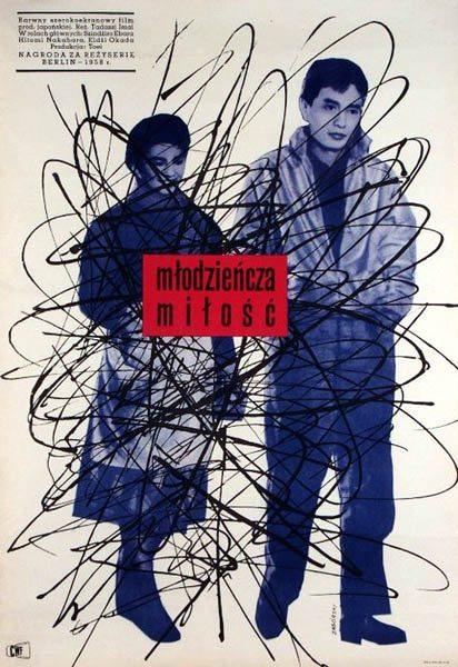 1961, Polish, poster, film, film poster, movie poster, illustration, YOUNG LOVE, Tadashi Imai, Japan, 1957, Designer, Stanislaw Zagorski, b. 1933