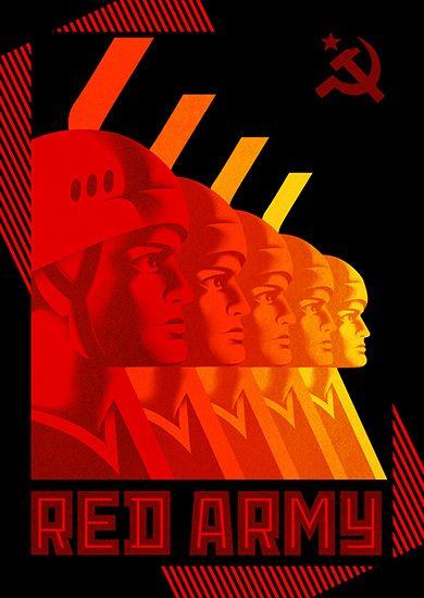 cannes film festival 2014, 2014, film, film poster, movie poster, postcards, la boca, red army, director, Gabe Polsky, USA, 2014