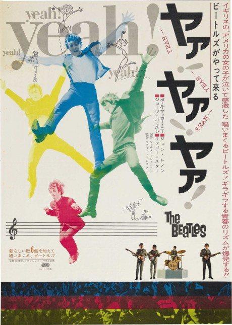 1964, Japanese, japan, poster, A HARD DAY'S NIGHT, Richard Lester, UK, 1964, music, beatles, illustration