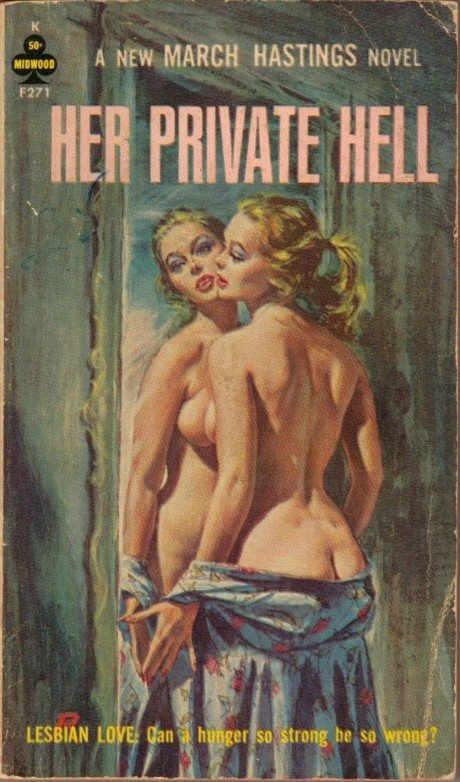 quite frankly, quite frankly magazine, erotic, luxury, nude, naked, pulp fiction, her private hell, illustration, book cover
