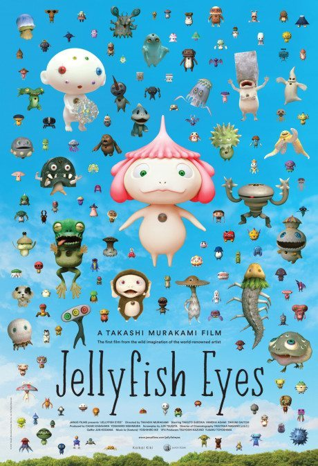 US, movie poster, Jellyfish Eyes, director, Takashi Murakami, Japan, 2013, film, film poster, poster, illustration