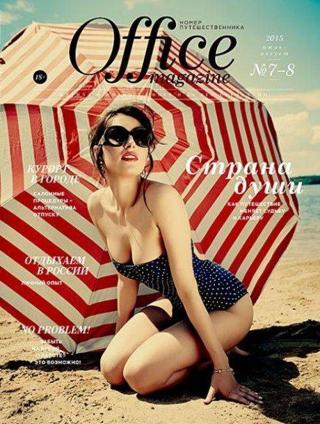 Office, magazine, magazine cover, retro, nostalgia, 50s, pin-up
